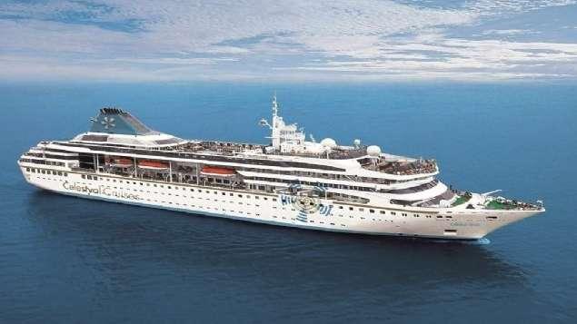 2020 Çeşme Yolcu Gemi Programı