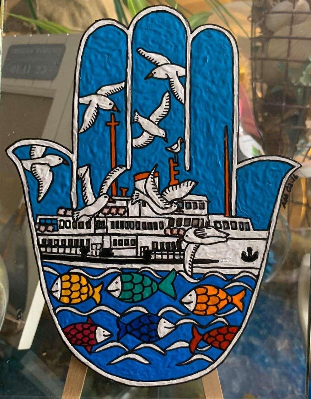 Fatma Ana Eli Ship Ornament
