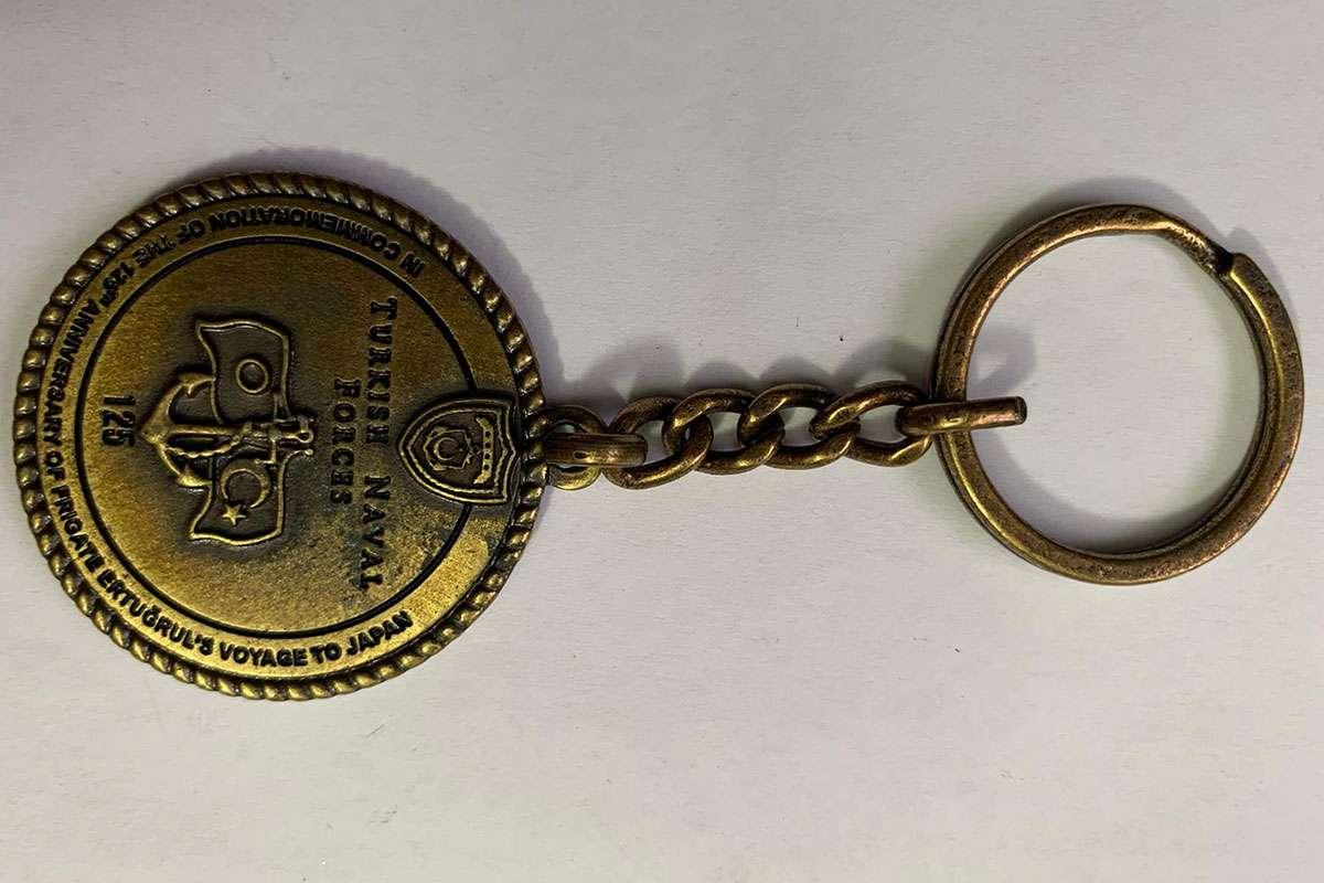 Turkish Navy Keychain