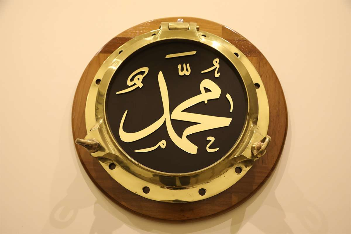 Lumboz Muhammed