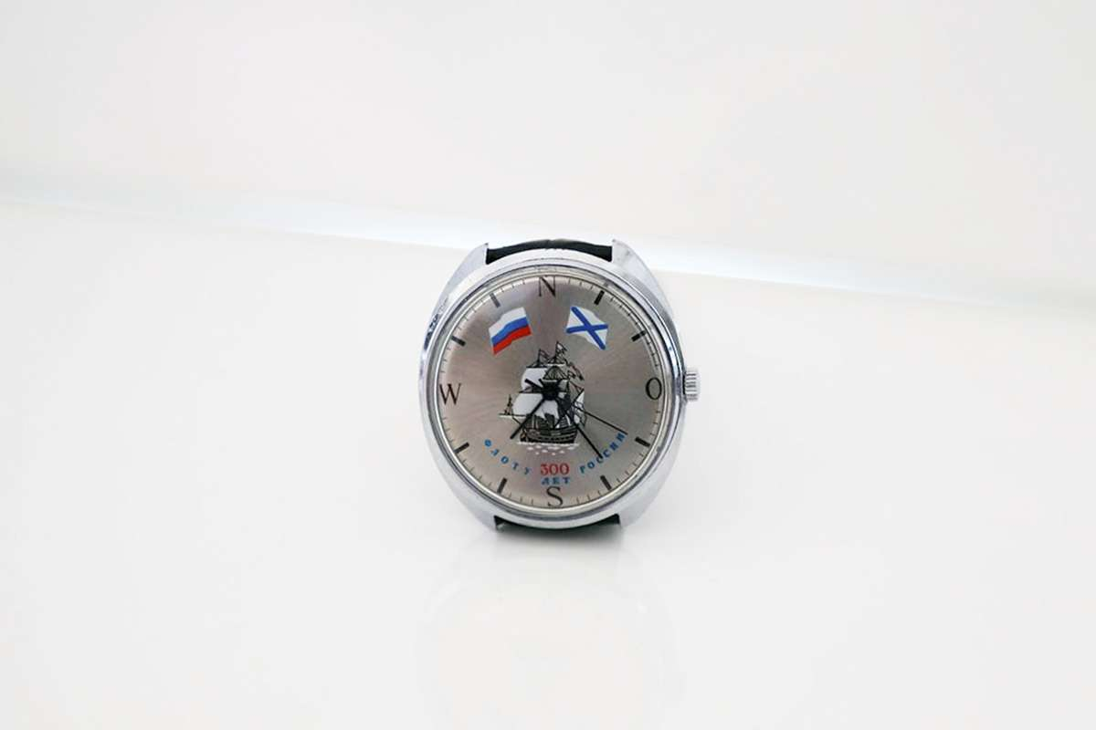 Antique Russian Sailing Sailor Wind-Up Wrist Watch